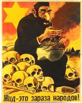 juif-communiste